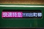 /www.xn--i6qu97kl3dxuaj9ezvh.com/wp-content/uploads/2019/01/rakuraku6000_led-kh_6000_s100_190102cs-400x267.jpg