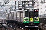 /stat.ameba.jp/user_images/20190112/13/kansai-l1517/21/26/j/o0800053214337542127.jpg