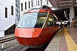 /blogimg.goo.ne.jp/user_image/04/92/4bc9b49b41e3dd1fc27a95f1253335b0.jpg
