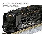 KATO C62 22