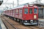 /blogimg.goo.ne.jp/user_image/2e/40/e27da84ccae649bb1696178b830f77c8.jpg