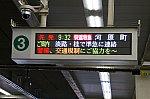 /stat.ameba.jp/user_images/20190119/19/kansai-l1517/03/63/j/o0800053314341665168.jpg