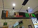 /ats-s.sakura.ne.jp/blog/wp-content/uploads/2019/01/DSC01639-640x480.jpg