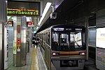 /osaka-subway.com/wp-content/uploads/2019/01/DSC01654.jpg