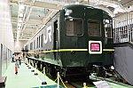 /stat.ameba.jp/user_images/20190120/08/net-walker2012/6b/e0/j/o2000133314341934477.jpg