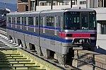 大阪モノレール2000系15編成 (行先表示フルカラーLED)