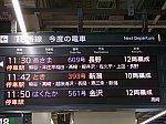 /stat.ameba.jp/user_images/20190121/20/my-names-women-ayu/01/ca/j/o4608345614342888502.jpg
