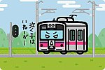 JR東日本 701系0番台 秋田色