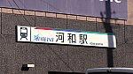 /stat.ameba.jp/user_images/20190124/21/maro-agj/42/5b/j/o1920108014344510221.jpg
