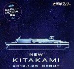 /nihonkai.exp.jp/hm/wp-content/uploads/2019/01/01-1024x956-300x280.jpg