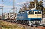 EF65-1103工9862レ 金町~新小岩(信)間