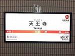 /osaka-subway.com/wp-content/uploads/2019/01/gRGiRAYv.jpg