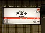/osaka-subway.com/wp-content/uploads/2019/02/dm451L2l.jpg