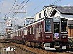 阪急8000系車両誕生30周年記念列車ヘッドマーク付き8000×8R(8000側)