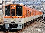 情たっぷりの城下町 尼崎 ヘッドマークを掲出する阪神8000系8249F8250号車