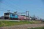 EF641016牽引コンテナ貨物列車