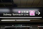 /osaka-subway.com/wp-content/uploads/2019/02/DSC02330.jpg