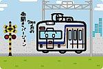 南海電鉄 7100系 南海本線
