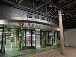 jrc-nagoya-2.jpg