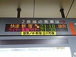 /ats-s.sakura.ne.jp/blog/wp-content/uploads/2019/02/DSC03931-640x480.jpg