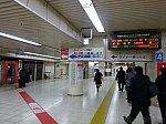 /ats-s.sakura.ne.jp/blog/wp-content/uploads/2019/02/DSC03974-640x480.jpg