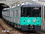6000type Debut! ヘッドマークを掲出する試乗会列車神戸市交通局6129F