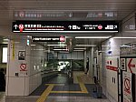 /osaka-subway.com/wp-content/uploads/2019/02/天王寺サインシステム-19.jpg