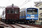 190211_大雄山線書道展電車1