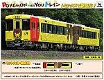 98060 JR キハ100形ディーゼルカー(POKÉMON with YOUトレイン)セット