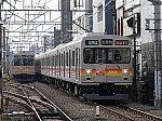【たった46営業日で改番!】大井町線2000系 大井町行き