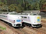 98317 JR 485系特急電車(ひたち)基本セットB