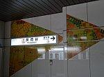 tm19214
