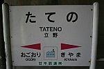 /blogimg.goo.ne.jp/user_image/21/4b/ca7fe82464a4080fba909e8d7fcefc20.jpg