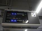 kt-kyoto-3.jpg