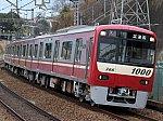 1366_KC1305_190219.jpg
