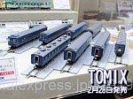 98656 JR 24系25形特急寝台客車(北斗星3・4号・JR北海道仕様)基本セット