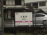 190216kyoto21