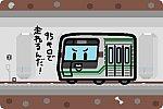 大阪市交通局 24系 中央線