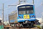 190224_大雄山線5502F_絵画展電車2019_1