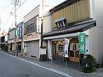 2019.2.17 (12) 稲葉宿 - 菓子亀 2000-1500