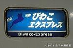 f:id:tokyu2000_norurun:20190301223534j:image