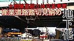 /train-fan.com/wp-content/uploads/2019/03/S__22945845-800x450.jpg