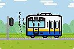 関東鉄道 キハ5020形 常総線