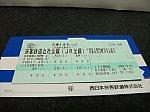 jrw-ticket13.jpg