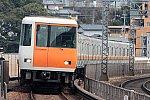 /osaka-subway.com/wp-content/uploads/2019/03/D09LA1QVsAAWiD-.jpg