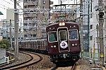 /blogimg.goo.ne.jp/user_image/6c/56/7cf14d295dee12817f3a4c4f82b4d566.jpg