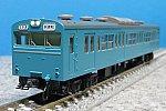 TOMIX 103系通勤電車 高運転台ATC車 クハ103