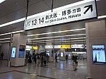 /stat.ameba.jp/user_images/20190309/20/shinkansenwest500/8b/a2/j/o0853064014369046310.jpg