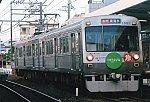 /stat.ameba.jp/user_images/20190309/21/superkaiji229/7d/6b/j/o0600041114369116952.jpg