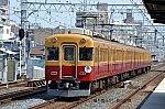 /blogimg.goo.ne.jp/user_image/04/0d/38ad10d7ea7b0425d28ddbf426d2da51.jpg